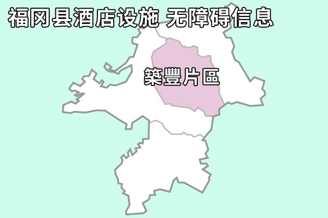 Chikuho Zone