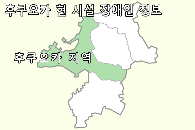 Fukuoka Zone