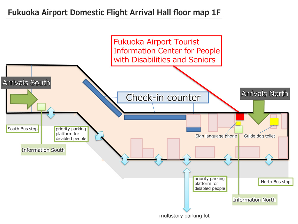Fukuoka Airport Domestic Flight Arrival Hall floor map