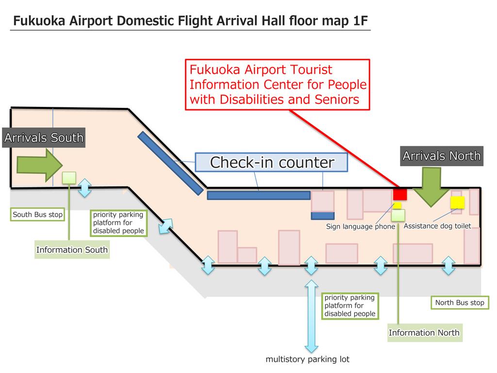 福岡空港国内線フロアマップ1F